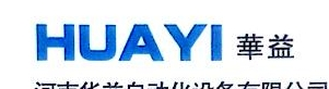 河南中益隆自动化设备有限公司 最新采购和商业信息