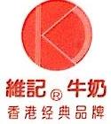 深圳市通天地实业有限公司 最新采购和商业信息