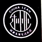 湖南利亚集团有限公司