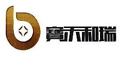 宝沃和瑞(北京)资产管理有限公司 最新采购和商业信息