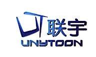 武汉联宇文化传播有限公司 最新采购和商业信息