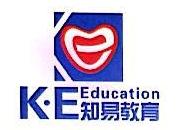 重庆知易教育投资有限公司