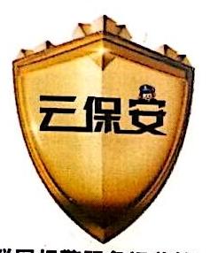 深圳市万家安泰科技服务有限公司 最新采购和商业信息