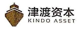深圳市津渡资产管理有限公司 最新采购和商业信息