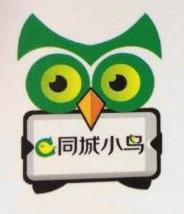 广西同城小鸟网络有限公司 最新采购和商业信息