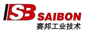 重庆赛邦动力机械有限公司 最新采购和商业信息