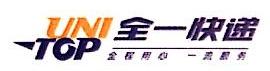 温州市天开快递有限公司 最新采购和商业信息