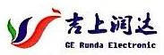 深圳市吉上润达电子有限公司 最新采购和商业信息