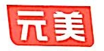 廊坊市元美电子有限责任公司 最新采购和商业信息