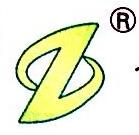 青岛子鹤新能源科技有限公司 最新采购和商业信息