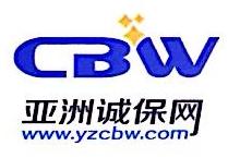 宁波诚保网络科技有限公司 最新采购和商业信息