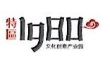 深圳市壹玖捌零文化产业服务有限公司 最新采购和商业信息