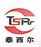 淄博泰西尔泵业有限公司 最新采购和商业信息