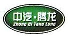 深圳市中汽腾龙贸易有限公司 最新采购和商业信息
