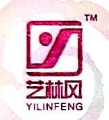 邢台艺林玻璃制品有限公司