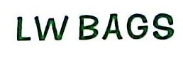 慈溪市普瑞箱包有限公司 最新采购和商业信息