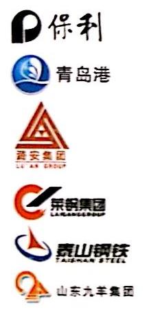 山东金拓洁净煤有限公司 最新采购和商业信息