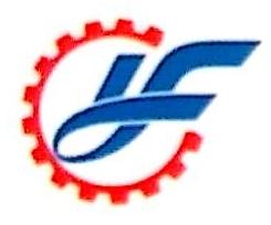 厦门市易发工贸有限公司 最新采购和商业信息