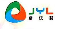 温州金亿利贸易有限公司 最新采购和商业信息