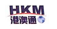 深圳中西方移民咨询有限公司 最新采购和商业信息