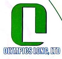 深圳市奥赛龙体育用品有限公司