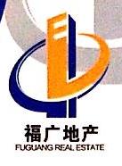 红河福广房地产开发有限公司 最新采购和商业信息