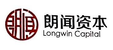 上海朗闻投资管理合伙企业(普通合伙)
