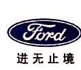 延吉市冀东汽车销售有限公司 最新采购和商业信息