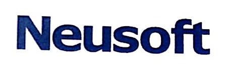 湖南东软软件有限公司