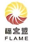 福州福立盟信息技术有限公司