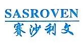 宁波赛沙利文节能科技有限公司 最新采购和商业信息