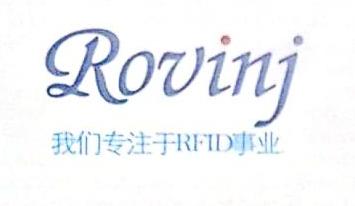 广州罗维尼信息科技有限公司 最新采购和商业信息