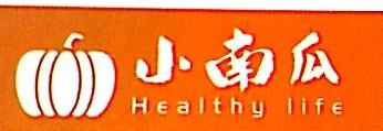 上海小南瓜生活信息科技有限公司 最新采购和商业信息