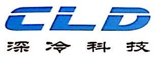 沈阳斯林达深冷科技有限公司 最新采购和商业信息