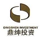 北京鼎绅投资有限公司 最新采购和商业信息