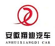 蚌埠市大众出租汽车有限公司 最新采购和商业信息