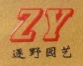 上海逐野园艺有限公司 最新采购和商业信息