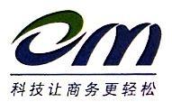 成都羿明信息技术股份有限公司 最新采购和商业信息