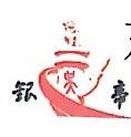 东乡县银帝实业有限公司 最新采购和商业信息