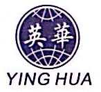 深圳市南山区英华模具制造厂 最新采购和商业信息