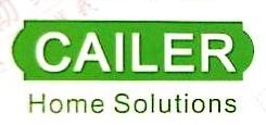 深圳市凯勒家居有限公司 最新采购和商业信息