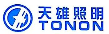 柳州鑫雄节能科技有限公司 最新采购和商业信息