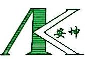 杭州安坤贸易有限公司 最新采购和商业信息