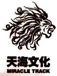 天海金汇(北京)文化传播有限公司 最新采购和商业信息