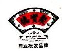 广西德贤聚旅游投资管理有限公司 最新采购和商业信息