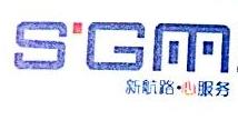 青岛盛世佳铭国际物流有限公司 最新采购和商业信息