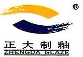 佛山市高明区海帝陶瓷原料有限公司 最新采购和商业信息