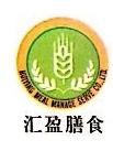 东莞市汇盈膳食管理服务有限公司 最新采购和商业信息