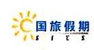 石家庄国际旅行社 最新采购和商业信息