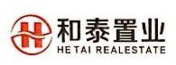 马鞍山和泰置业有限公司 最新采购和商业信息